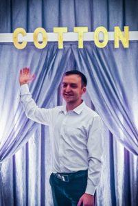 Cotton квест